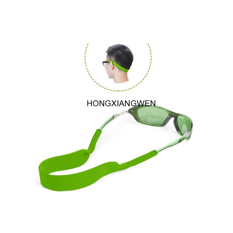 Floating Eyeglass Straps